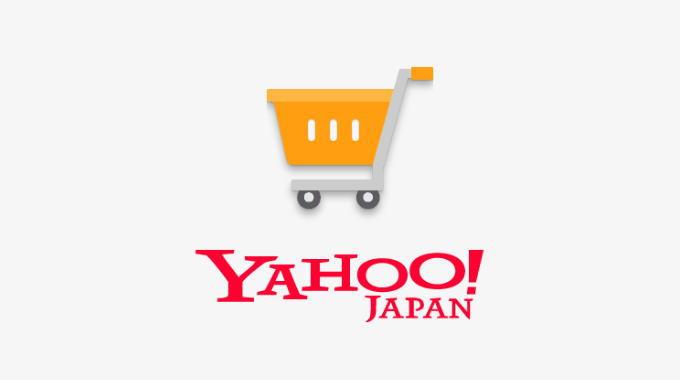 Yahoo!ショッピングアプリをパソコンから操作する方法