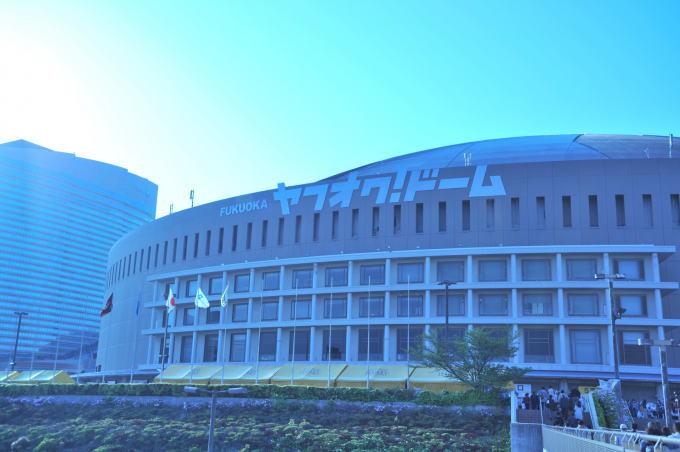 PayPayドーム(旧ヤフオク!ドーム)